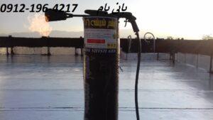 فروش ایزوگام در آریاشهر - قیمت ایزوگام در آریاشهر