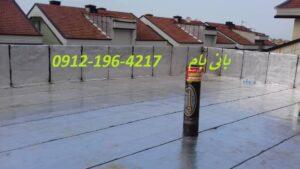 فروش ایزوگام در آجودانیه-قیمت ایزوگام در اجودانیه